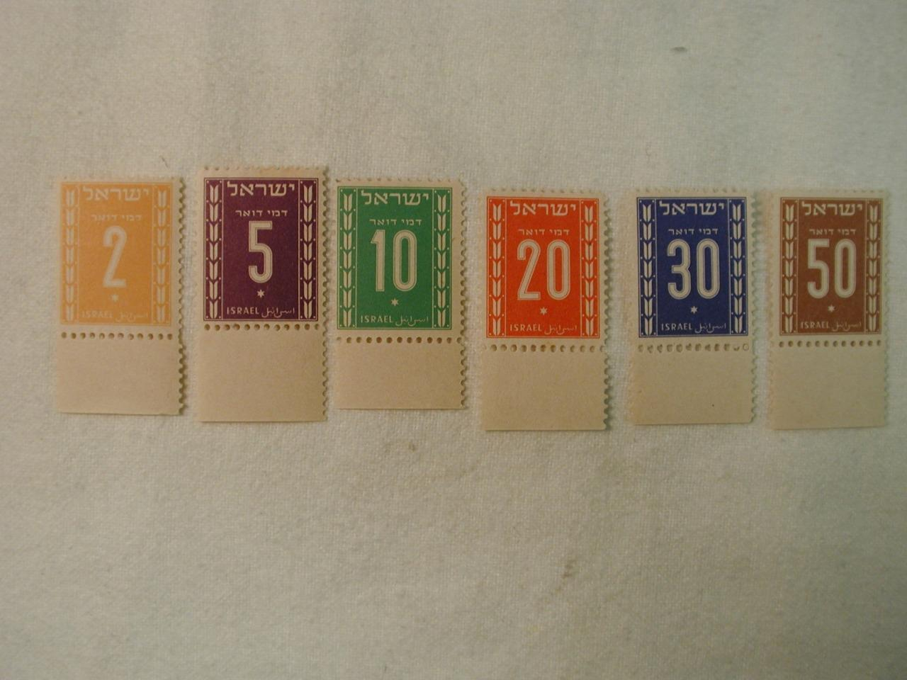 1949 Israel Postage Dues with Full Tabs Scott # J6-11 Never hinged