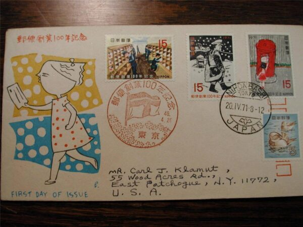 7 Japan First Day Covers Cached, Addressed 1971 Nice clean, mostly block of 4