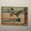 US Department of Interior Scott #RW29* $3 Pintail Drakes 1962, Used & Signed