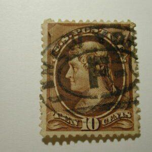 U.S. Scott #209 - 10 Cent Jefferson c1882 Stamp/Used