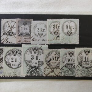 1870-1880 Hungary 11 Revenue Stamps