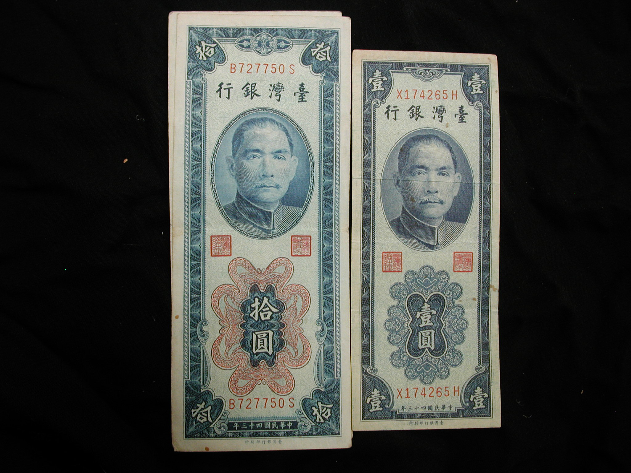 1954 Bank of Taiwan lot of two 10 Yuan and 1 One Yuan
