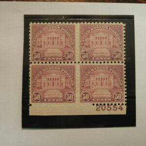 USA Stamp Scott # 701 FIFTY Cents, Lilac, NH, Plate block of 4