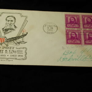 U.S Famous American Poets FDC 1C - 10C CPL