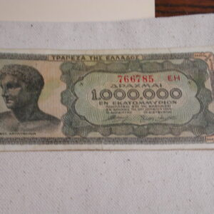 Greece 4 Notes Starting from 1944 Very Fine