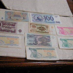8 Russian Notes from 1961 to 1993 Very Good
