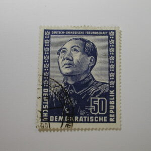 Germany (DDR) Scott #84 - 1951 50 PF Mao - Used