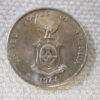 1944D Philippines 10 Cent K181 creamy luster
