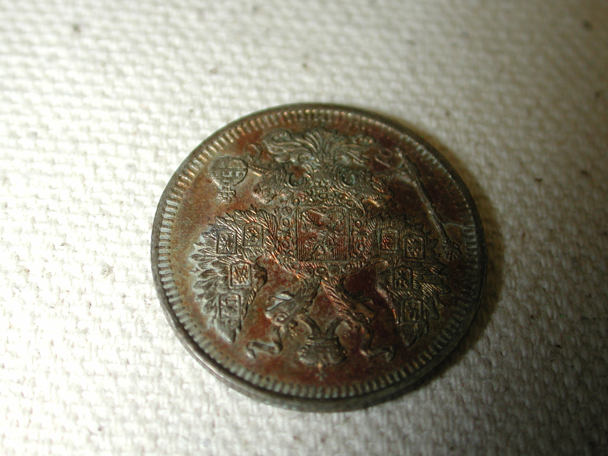 1914 Russia 20K Uncirculated Y#22a.1