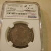 1827 Square 2 50C O-131 VF Details Improperly Cleaned NGC