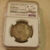 1832 Small Letters 50C O-103 XF Details NGC