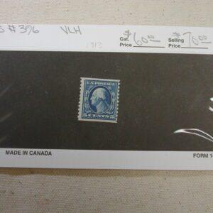 US 396 Blue George Washington 5 Cent Stamp US #396