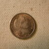 1904 U.S Barber Dime About Uncirculated