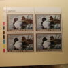 U.S. Duck Stamps Plate Block $12.50 Lesser Scaup US Department of The Interior