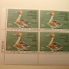 U.S. Duck Stamps Plate Block $7.50 Fulvous Whistling Duck* US Department of The Interior