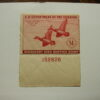 Federal Duck Stamp - $1 -#RW10 - MNH - Plate Numbered Single -1943 (Scott Cat $140.00)