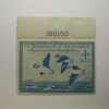 US Department of Interior Scott #RW15 $1 Buffleheads Ducks in Flight 1948, MNH/ Gum Skips on Plate # - Plate Single #160100