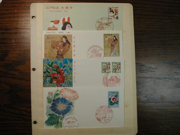 Four (4) Japan First Day Covers dated from 1957-1962