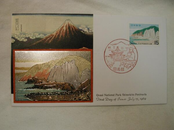 Japan First Day Covers dated July 15, 1969 with Photogravure Artwork