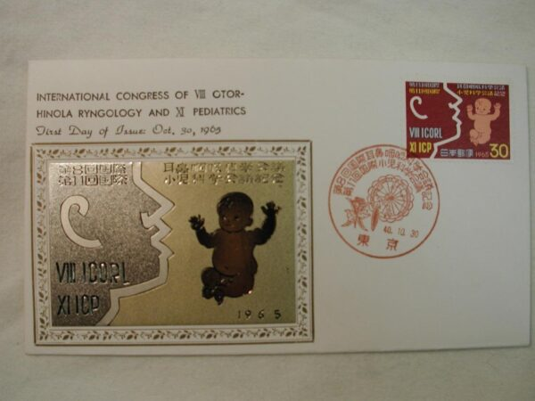 Japan First Day Covers dated Oct. 30, 1965 with Photogravure Artwork