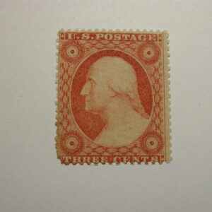 U.S. Scott #26 US Stamp 1857-61 Mint never hinged good color