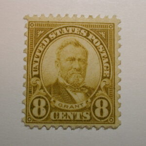 US Scott 640 Grant 8 Cent Stamp 1923 NH Perf 10.5 x 11