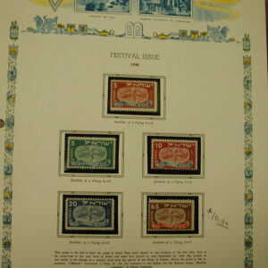1948-1949 Israel Stamps Mint MH