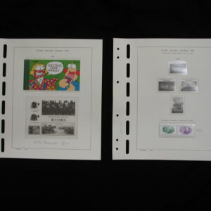 1996 Ireland Mounted Stamps - MINT