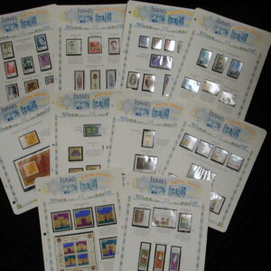 1970-1974 Israel Mounted Stamps- Mint