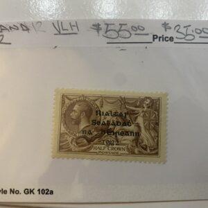 Ireland Stamp #12 VLH